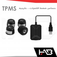 tire-pressure monitoring system external (TPMS)